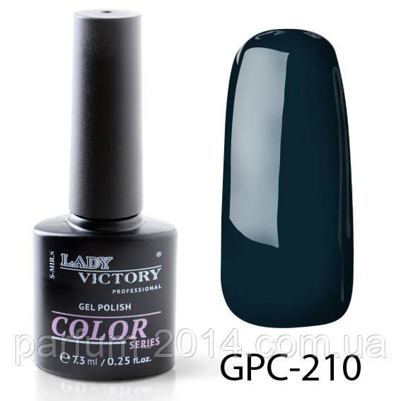 Новинка! Цветной гель-лак Lady Victory GPC-210
