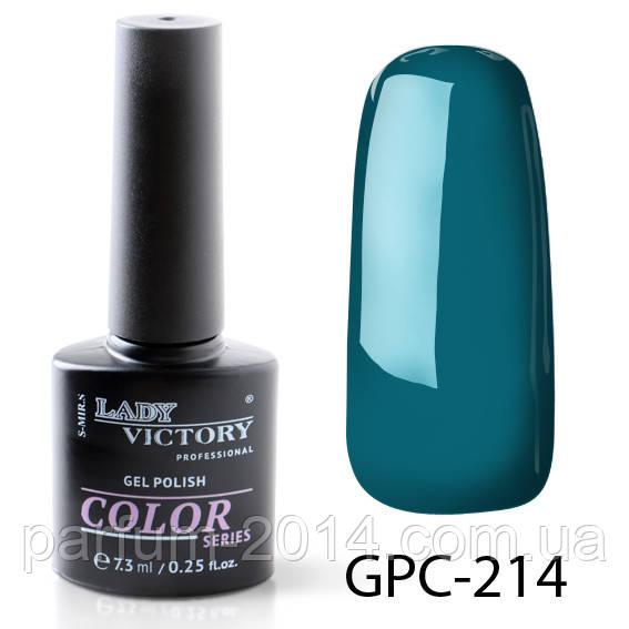 Новинка! Цветной гель-лак Lady Victory GPC-214