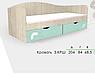 Детская кровать КРШ80 Дисней Модерн, фото 2