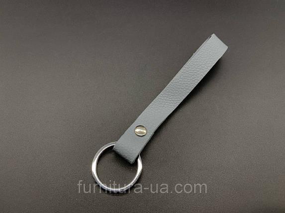 Ремешки для ключей с кольцом. Цвет серый. 14см, фото 2