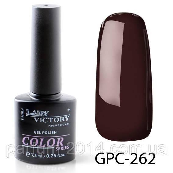 Новинка! Цветной гель-лак Lady Victory GPC-262
