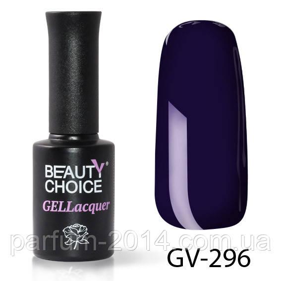 Цветной гель-лак beauty choice professional  GV-296