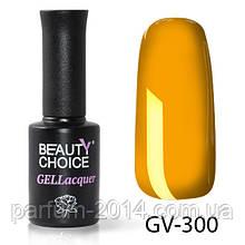 Кольоровий гель-лак beauty choice professional GV-300