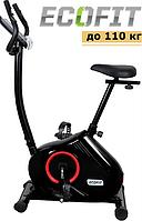 Велотренажер электромагнитный EcoFit E-506BP 21 тренировочная программа