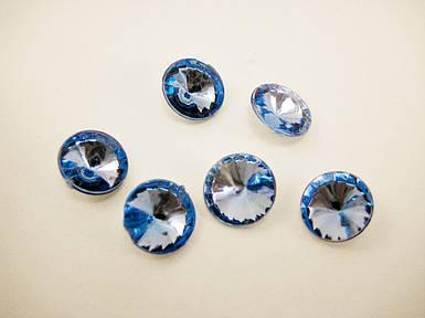 Стрази круглі блакитні 10мм