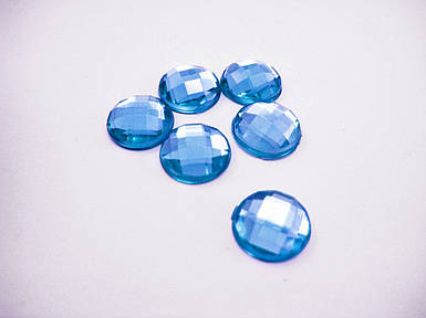 Стрази круглі сині 10мм (Плоскі)
