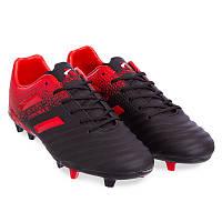 Бутси копи футбольні дорослі чоловічі без носка DIFENO DONMAX Червоно-чорні (H18003) 45