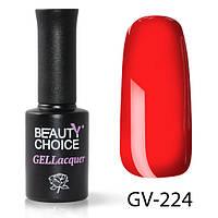 Цветной гель-лак beauty choice professional  GV-224