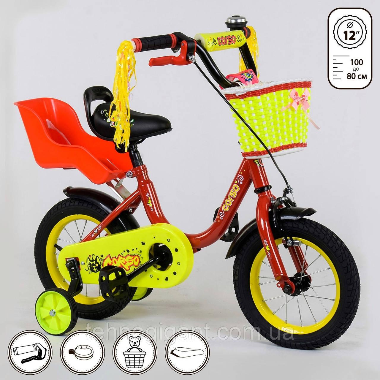 """Велосипед 12"""" дюймів 2-х колісний """"CORSO"""" Червоний , ручного гальма, дзвіночок, сидіння з ручкою, доп. колеса"""