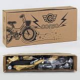 """Велосипед 12"""" дюймів 2-х колісний """"CORSO"""" Червоний , ручного гальма, дзвіночок, сидіння з ручкою, доп. колеса, фото 3"""