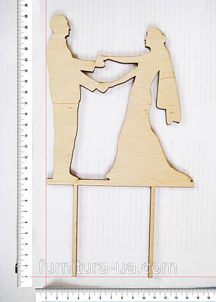 Топер Молодожены держащиеся за руки 24,5 х 13,5 см, фото 2