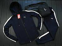 Мужской спортивный костюм Puma (Пума) темно-синего цвета с мессенджером (сумка через плечо) 3 в 1