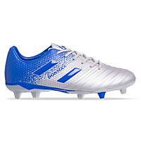 Бутси копи футбольні дорослі чоловічі без носка DIFENO DONMAX Синій-сірий (H18003) 41