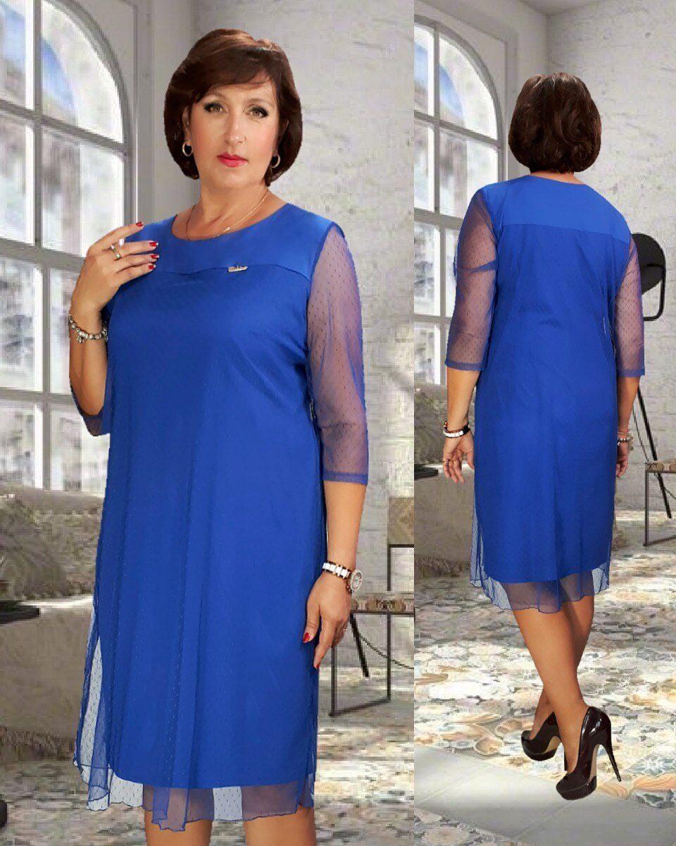 """Стильное женское платье с вшитой накидкой, ткань """"Софт"""" 50, 52, 54 размер 50"""