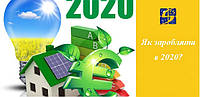 Что такое «зеленый» тариф и как на нем зарабатывать в 2020 году