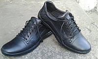Шкіряні кросівки / кожаные кроссовки