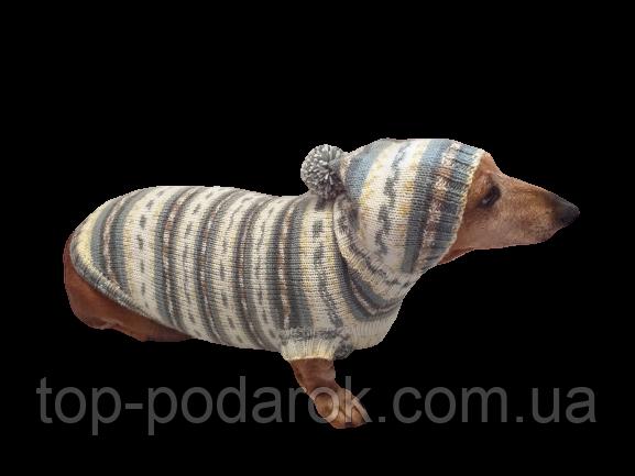 Одежда для собаки свитер с капюшоном,худи для собаки