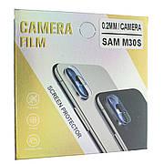 Защитное стекло на Камеру для Samsung M30S