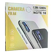 Защитное стекло на Камеру для Samsung Note 10