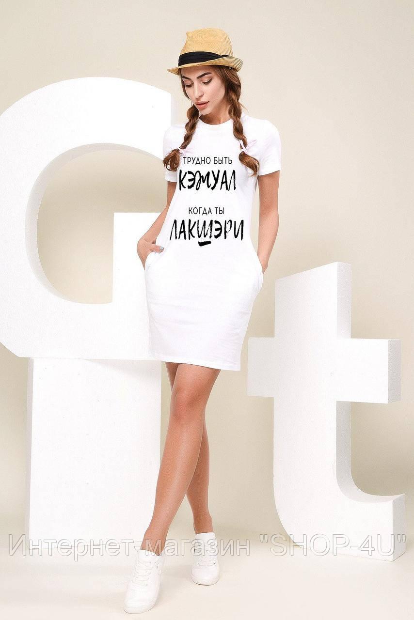 CRC Платье CRC 217-3-0691