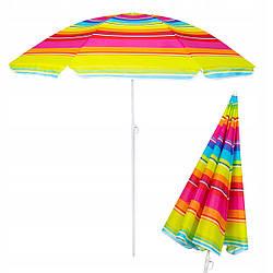 Пляжный зонт с регулируемой высотой Springos 160 см BU0005 зонтик солнцезащитный для пляжа и сада разноцветный