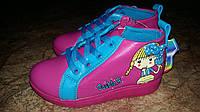 Детские осенние ботиночки девочка 2 цвета