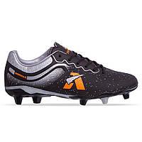 Бутси копи футбольні дорослі чоловічі без носка DIFENO DONMAX Чорний-сірий (H18005) 44