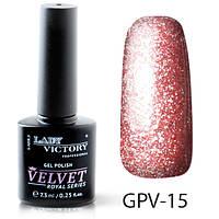 "Новинка! Текстурный гель-лак Lady Victory ""Velvet"" gpv-15"