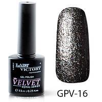 "Новинка! Текстурный гель-лак Lady Victory ""Velvet"" gpv-16"