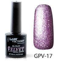"Новинка! Текстурный гель-лак Lady Victory ""Velvet"" gpv-17"