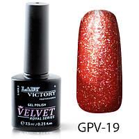 "Новинка! Текстурный гель-лак Lady Victory ""Velvet"" gpv-19"