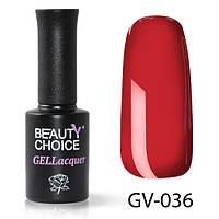 Цветной гель-лак beauty choice professional. Обновленная серия! GV-036