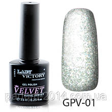 "Новинка! Текстурный гель-лак Lady Victory ""Velvet"" gpv-01"