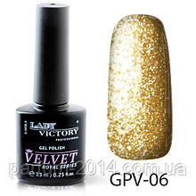 "Новинка! Текстурный гель-лак Lady Victory ""Velvet"" gpv-06"