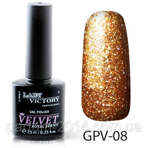 "Новинка! Текстурный гель-лак Lady Victory ""Velvet"" gpv-08, фото 2"