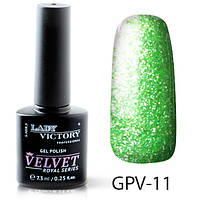 "Новинка! Текстурный гель-лак Lady Victory ""Velvet"" gpv-11"