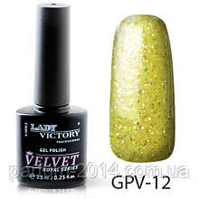 "Новинка! Текстурный гель-лак Lady Victory ""Velvet"" gpv-12"