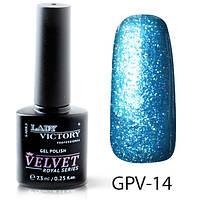 "Новинка! Текстурный гель-лак Lady Victory ""Velvet"" gpv-14"