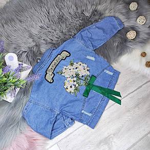 Джинсовая куртка на девочку с пайетками 3-7 лет, фото 2