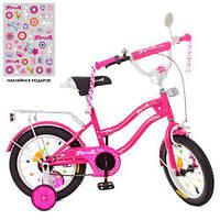 Велосипед детский 12Д Profi Star XD1292 малиновый