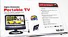 Портативний автомобільний телевізор NS-901 9.5 дюймів, фото 6