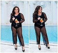 Женский пляжный костюм брюки и накидка из сетки горох 50-52, 54-56, 58-60