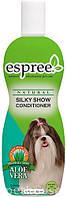 Кондиционер Espree Silky Show Conditioner для собак выставочный, увлажнение, обновление шерсти