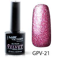 "Новинка! Текстурный гель-лак Lady Victory ""Velvet"" gpv-21"