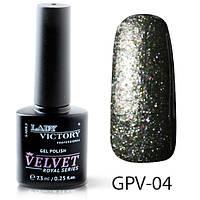 "Новинка! Текстурный гель-лак Lady Victory ""Velvet"" gpv-04"