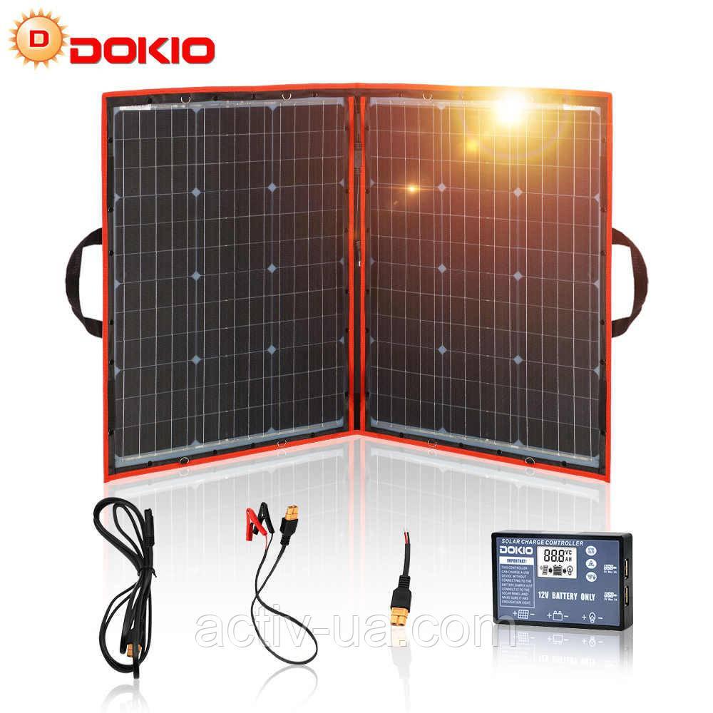 Сонячна панель вологозахищена складна DOKIO FFSP-110W з контролером потужністю на 100W