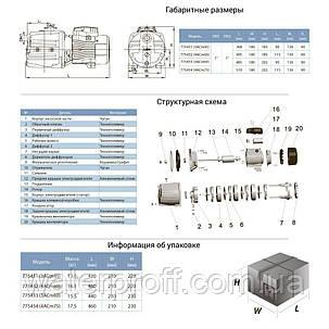 Насос центробежный многоступенчатый 0.6кВт Hmax 36м Qmax 110л/мин LEO 3.0 (775433), фото 2