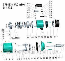 Насос центробежный многоступенчатый 0.6кВт Hmax 36м Qmax 110л/мин LEO 3.0 (775433), фото 3