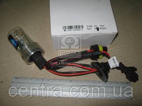 Ксенон лампа HID Н7 12v 4300К (пр-во Китай) лампа 4300К  DC