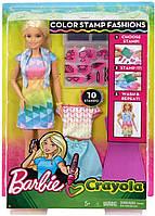 Кукла Барби Дизайнер одежды Barbie Crayola Color Stamp Fashions Set FRP05